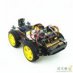 如何DIY智能小车,需要哪些东西?